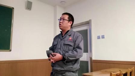 2敬业督导员 韩卫东 培训视频推荐20181213