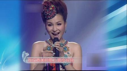 泽仁央金 最美的歌儿唱给妈妈2