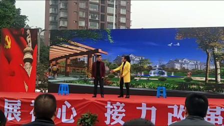 泸州市龙马潭区-改革开放四十年文艺汇演2018.12.12.(1)