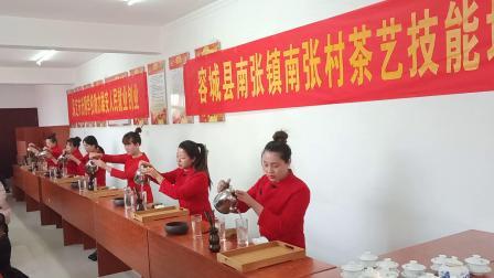 玻璃杯茶艺表演~容城南张镇茶艺师培训课程~爱妃茶艺表演