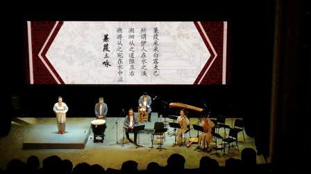 上海京剧院田慧演唱《蒹葭三咏》VID_20170909_201558