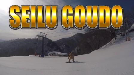最新DVD GROUNDKING5~CARVING TRICK~ PV公開