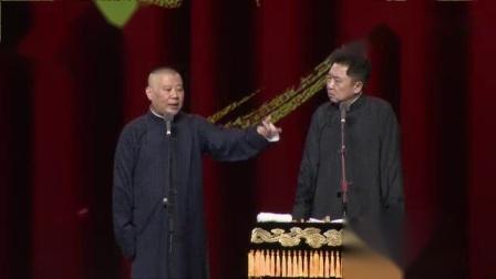 我在师徒父子相声大典北京站完整版截取了一段小视频