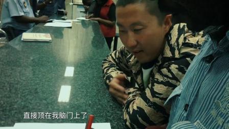 小老虎遭遇持枪抢劫前往警局报案,在外旅游还需注意人身安全