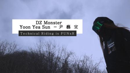 FUNxR - DZ Monster (Asia Snowboard Carving Style)