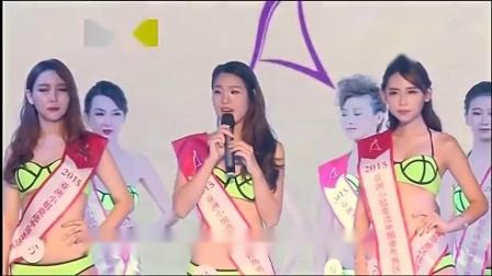 亚洲小姐青岛赛区T台秀上美女如云性感靓丽很吸睛