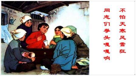 《共产党员刘胡兰》