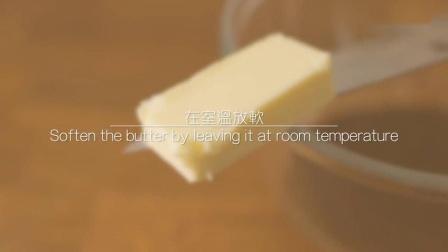 芝士蛋糕酸奶味慕斯无吉利丁片,无鱼胶粉的做法