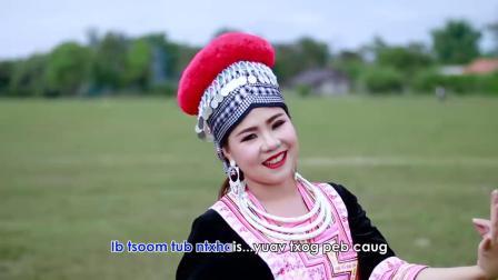 苗族歌曲 Maiv -Nkauj Lig Hawj-Sua Yaj-Xis Ntsais Xyooj-Yuav Txog Peb Caug Nkauj Tawm