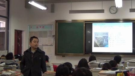 高中历史示范课《现代中国教育的发展》--凤凰县