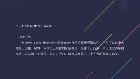 电脑上的视频剪辑软件哪个好用——迅捷视频转换器