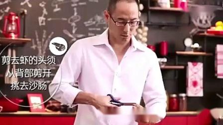 地狱厨神刘一帆,3分钟教你做油焖大虾,有口福了!