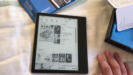 Kindle oasis2 亚马逊电子书阅读器开箱体验!