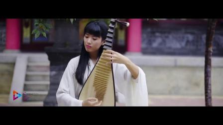 琴诗MV 笛子与琵琶 乔鹤