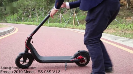 Freego ES-08V1.8 新款滑板车可折叠