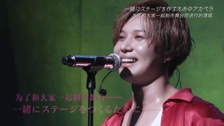 2【联合精校】【泰民】TAEMIN Japan 1st TOUR ~SIRIUS~贴身采访特辑 后篇2