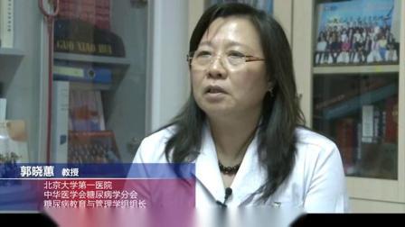 乐清市人民医院--胰岛素规范注射