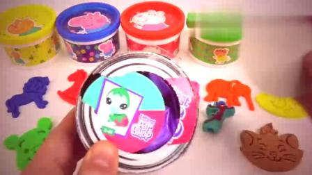 趣味早教玩具 惊喜蛋找找萝卜小子