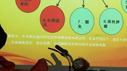 VID_20181214_中国平安保险《张艳冰》讲课温县公司一《段茂胜》拍摄