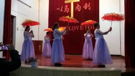 石濑教会耶稣舞蹈:天国最美!鑫菊、秋元、敏华、雪琴、等6人