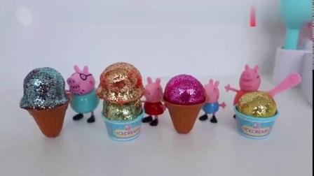 寓教于乐!看小猪佩奇如何做冰淇淋怎么最后他们还笑了