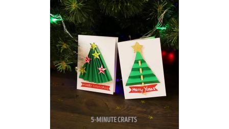 圣诞卡片制作集锦,各种小巧思助你度过一个美妙的圣诞节