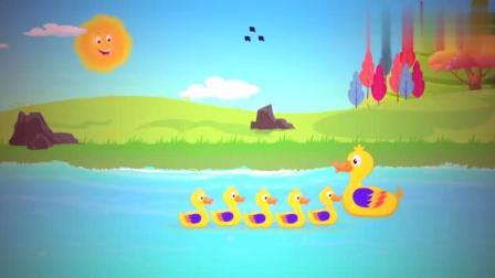 儿歌启蒙,小鸭子水里游泳动画,教大家学习儿