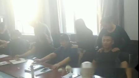 大庆市巾帼百湖职业培训学校 按摩保健基本手法和理论 头面 颈