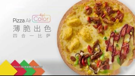 必胜客四合一薄脆披萨高清广告