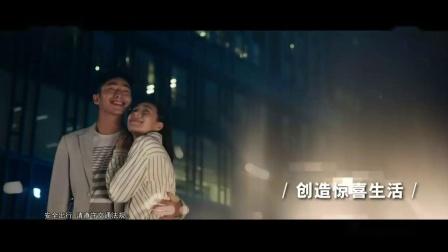 东风启辰汽车高清广告