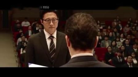 邻家律师赵德浩2:罪与罚 首版预告