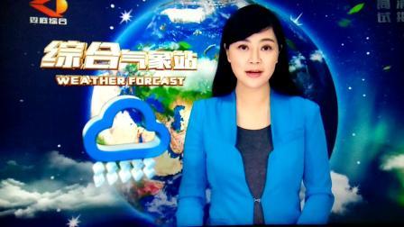 娄底电视台新闻频道天气预报美女(罗薇)video_20181215_200451