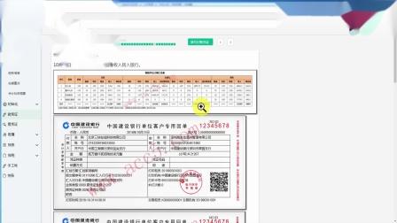餐饮业发票管理_餐饮业成本核算书_餐饮业会计做账培训哪里好