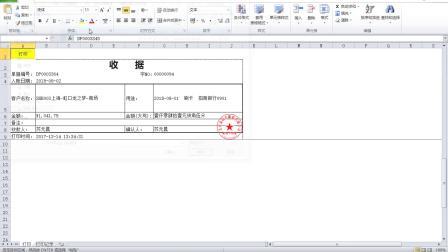 Excel智能表格应用案例,它能让您的工作效率产生颠覆性的提升
