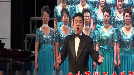 陕西省合唱展演《西电集团艺术合唱团》