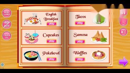 做杯子蛋糕,厨房做饭游戏