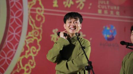 孟鹤堂1215哈尔滨专场 超级心动版电台情歌