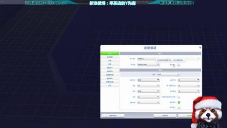 【合集】模拟人生4(11月30日-12月01日)小Y_MRY直播录屏