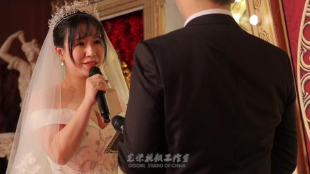 光染-2018.10.14-长春南湖宾馆-婚礼精简