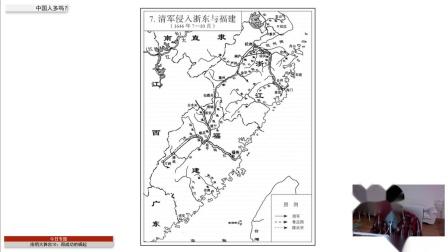 2018-12-15 南明大舞台10 郑成功很成功