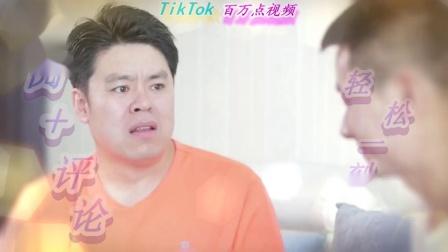TV15 《抖音》搞笑视频网红祝晓晗父女套路短视频