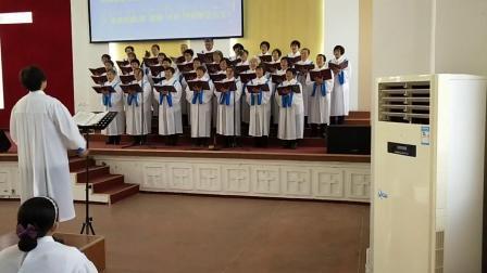 83欢乐佳音歌--牟平基督教堂长青诗班献唱