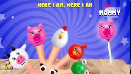 动物形状的棒棒糖在大手上唱歌跳舞学习各种英文颜色,唱手指歌