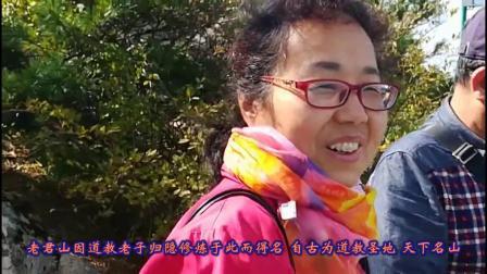 老君山旅游_03