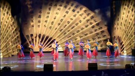 《秧歌》中国美丽乡村广场舞大赛