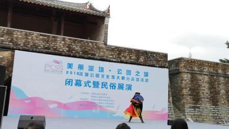 《川剧变脸》,深圳公园文化季闭幕式暨民俗展