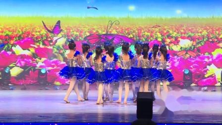 5 舞蹈《戏蝶》-广州市青年文化宫