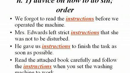 大学英语精读book three43