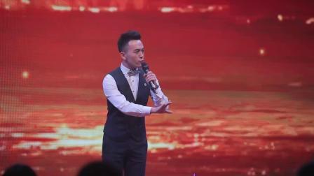 主持人袁方康婷·中原团队五周年庆典:豫剧《人生在世孝当先》