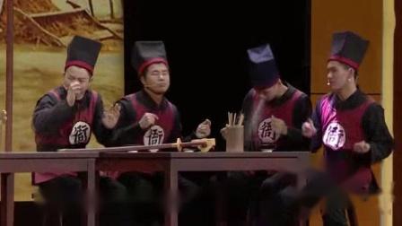 我在丫蛋程野神模仿宋小宝,郭德纲握手丢戒指截了一段小视频